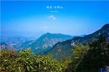 【大明山二日游】<大明山-太湖源小九寨-琴湖飞瀑>