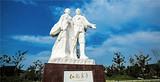 【东台二日游】<东台赶海-小宋城-七仙女文化园-西溪植物园>