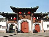 [宁波二日]<奉化溪口-雪窦山峡谷穿越-浙东小九寨>