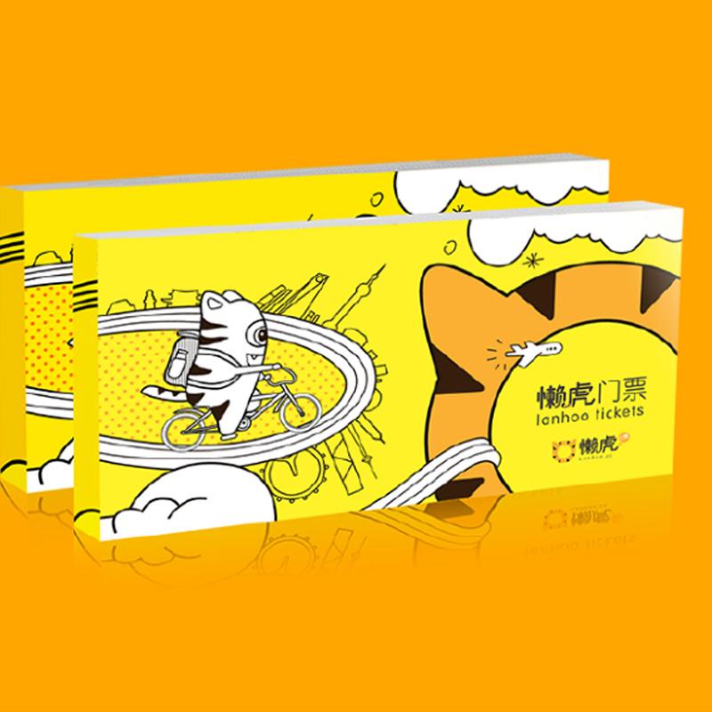 苏州上海杭州景点联票+苏州亲子乐园联票