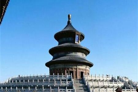 [北京双飞4日游]<天坛公园-故宫博物院-颐和园-圆明园>