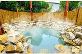 【上海出发】 阳山温泉1日跟团游