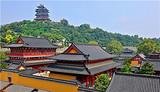 周庄水乡、苏州狮子林、南京古都2晚3日跟团游【上海出发】