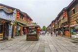 福州云顶年夜饭、平潭岛、三坊七巷、国际五星酒店双动4日游