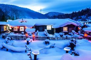 哈尔滨-非满部落-亚布力滑雪-冰凌谷-冰雪画廊-雪乡六日游