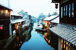 [周庄一日]周庄-环镇水上游一日游 中国丝绸之都