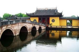 [夜游周庄一日]上海大观园-周庄纯玩(夜游)-观四季周庄演出