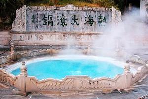 【滇西故事】昆明芒市腾冲瑞丽4飞6日游 赠《梦幻腾冲》
