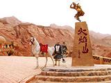 [探秘西域三国]新疆乌鲁木齐,库尔勒,库车,吐鲁番双飞8日游
