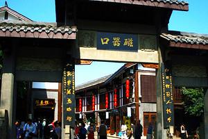 长江三峡 五星游轮双动5日游