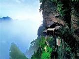 灵秀湖北--神农架、武当山、大九湖、三峡大坝经典6日游