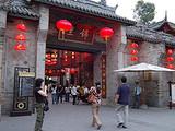成都/熊猫基地/都江堰/青城山双动五天�半-2人即送市内精华游