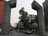 【白马赞歌】成都、九寨沟、黄龙、中国古羌�}城、藏寨