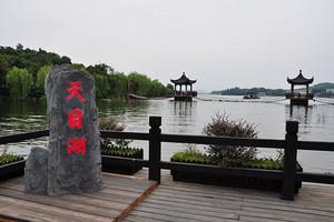 【江苏】常州天目湖天沐温泉自驾2日游