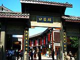 游长江三峡赏山水画廊圆中国人自豪梦 5天