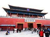 【舒心★ 帝都全景】北京新景界C2线-休闲5日游(双高)