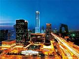 【精华北京】【中航G线- 精华北京5日游(双高)】