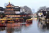 【牛首山祈福年夜饭】南京国际青年会议中心无锡飞马水城纯玩三日