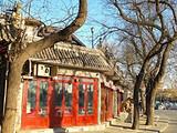 北京五日游 天安门-毛主席纪念堂-故宫-天坛-恭王府