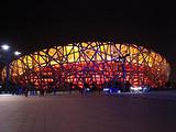 【匠心★紫禁之巅】北京新景界F1-尊享5日游(一飞一高)