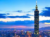 【上海出发·台北进出】〔高CP值纯玩〕畅享台湾环岛8日游