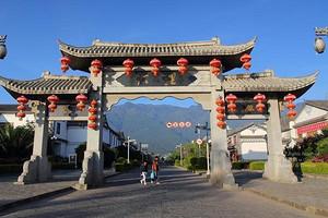 香格里拉(虎跳峡+普达措) 双飞一卧 8日游 上海或无锡出港