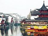 南京大屠杀纪念馆+莫愁湖+大报恩寺+夫子庙+阅江楼+中山陵
