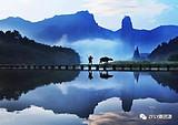 【体验农家年夜饭】神奇丽水缙云仙都鼎湖峰芙蓉峡纯玩三日游
