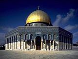 成都以色列约旦10天免费全国联运