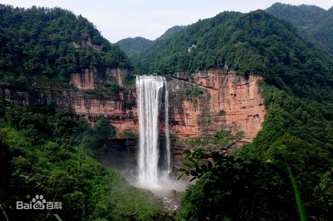 江津区四面山风景区正式被国家旅游局批准为国家aaaaa(5a)风景名胜区
