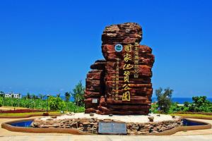 北海涠洲岛,越南下龙湾6日游