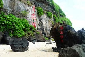北海涠洲岛,桂林阳朔精华6日游