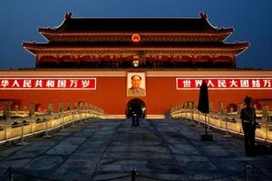 北京双卧七日游|南宁国旅到北京旅游线路