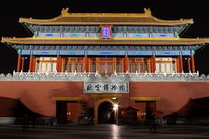 南宁国旅到天津和北京旅游|北京纯玩双飞六日游