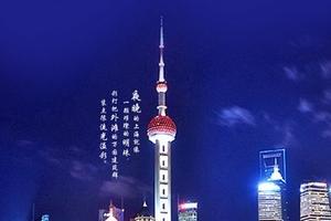南宁到华东五市旅游团|华东五市双飞6日游