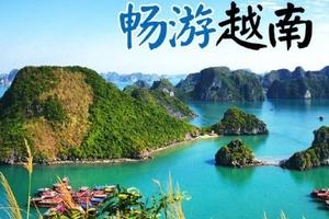 越南下龙湾河内、德天瀑布五日游