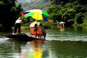 德天瀑布、通灵峡谷,巴马长寿乡、越南下龙湾7日游