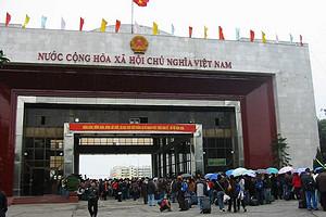 广西加越南全景十三日游|德天巴马桂林越南13天