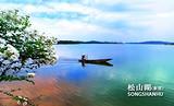 东莞浪漫松山湖、梦幻百花洲赏花体验一日游