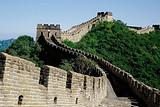 北京恭王府八达岭五天双飞团