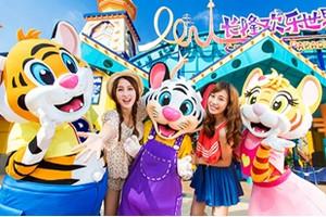 广州长隆欢乐世界、国际大马戏(自费)、水上乐园二日游