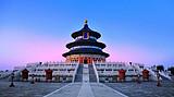 北京、定陵、圆明园、八达岭五天双飞高标纯玩团