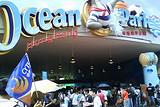 香港观光两日游,全天游海洋公园