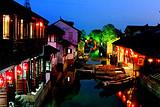 上海迪士尼乐园、Hello Kitty主题乐园、夜宿乌镇四日