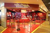香港蜡像馆+澳门观光三天