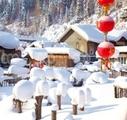 冰城哈尔滨、伏尔加庄园、激情亚布力滑雪、篝火晚会双飞5日游