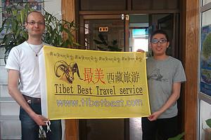 A1: 外国人去西藏旅游-拉萨4日游、布拉达宫、大昭寺!