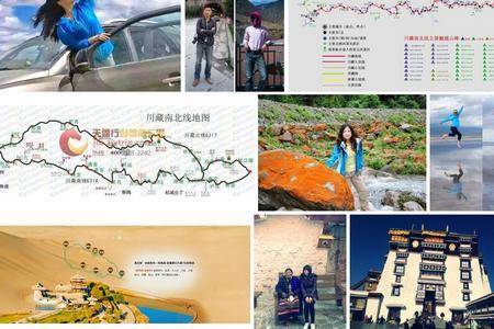 川藏南线逆行-林芝-鲁朗-波密-然乌-左贡-巴塘-成都6日游