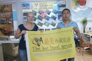 A4:外国人去西藏拼团-拉萨、布达拉宫、大昭寺、羊湖5日游