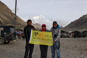 外賓包團—拉薩進藏 日喀則、納木錯 、珠峰大本營、7晚8日游